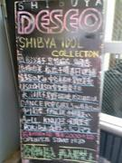 SHIBUYA IDOL CORRECTION(6/29)