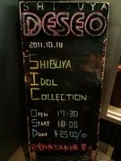 SHIBUYA IDOL COLLECTION(10/18)
