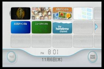 Wii ハック Homebrew Browser