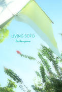 LIVING SOTO in 代官山 Mystic Blue (1)
