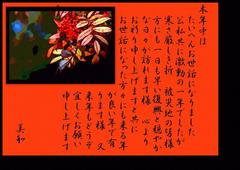 Yesterday Once More 訳詞付-Carpenters
