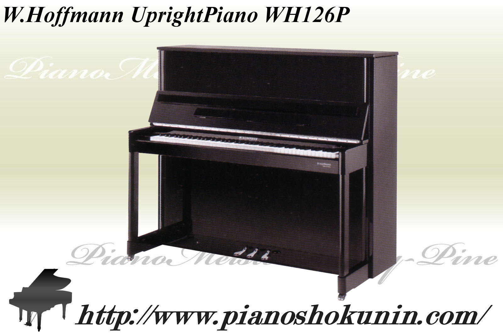 W.Hoffmann UprightPiano WH126P