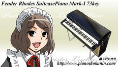 動画紹介【Fender Rhodes SuitcasePiano Mark-I】Happiness