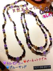 10/9 天然石necklace