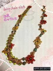 4/20daisy chain stitchお花ネックレス