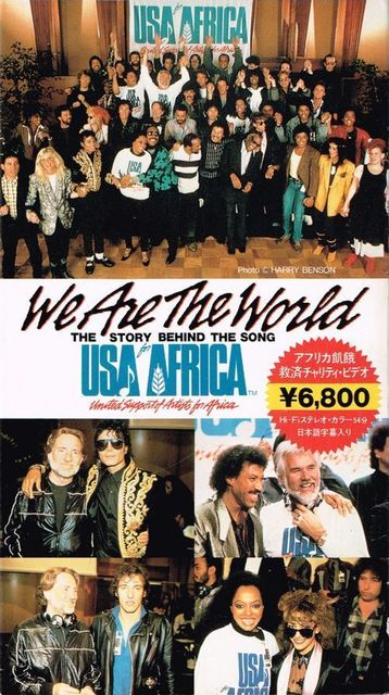 We Are The World/U.S.A. For Africa