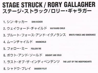 Rory Gallagher:Stage Struck
