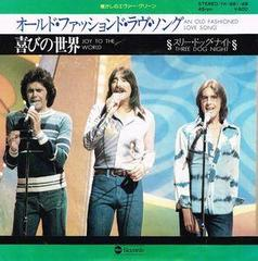 ♪Old Fashioned Love Song - Three Dog Night