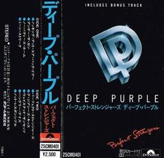 ♪Knocking At Your Back Door - Deep Purple