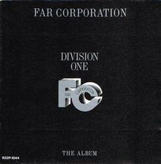 ♪Johnny Don't Go The Distance - Far Corporation