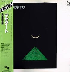 ♪Do It Again(Live) - Deodato