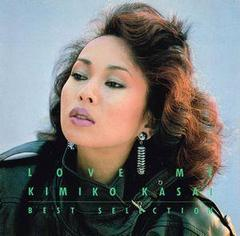 ♪The Right Place - 笠井紀美子