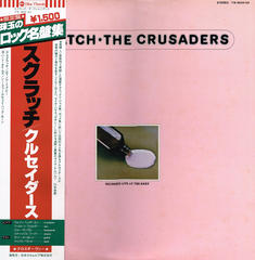 ♪So Far Away(Live)- The Crusaders