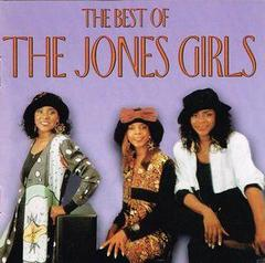 ☆ソウル・バラード75:♪I'm At Your Mercy - The Jones Girls
