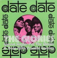 ☆ソウル・バラード78:♪There He Is - The Glories