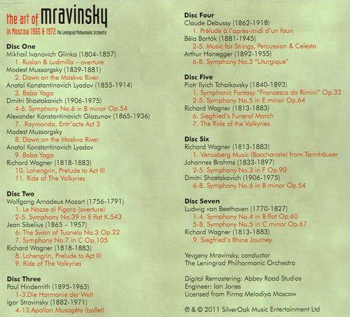The Art of Mravinskyu in Moscow 1965 & 1972