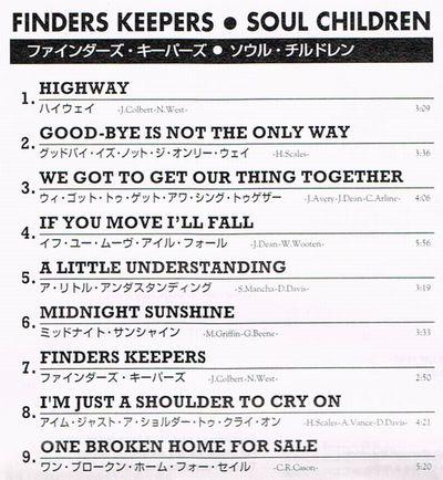 The Soul Children:Finders Keepers