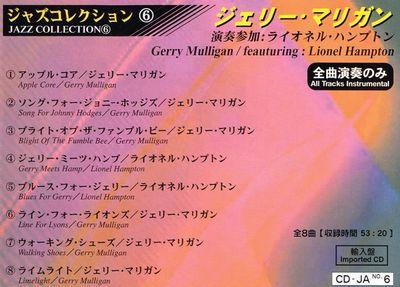 Jazz Collection 6:Gerry Mulligan