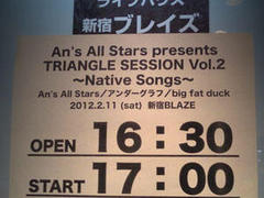 『An's All Stars presents TRIANGLE SESSION Vol.2 〜N