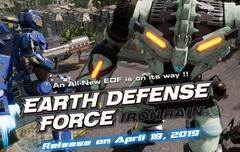 【2019年4月11日発売】 PS4 「EARTH DEFENSE FORCE:IRON RAIN」