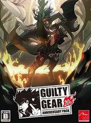 【2019年5月16日発売】 GUILTY GEAR 20th ANNIVERSARY PACK
