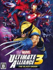 【2019年7月19日発売】 Switch 「MARVEL ULTIMATE ALLIANCE 3」