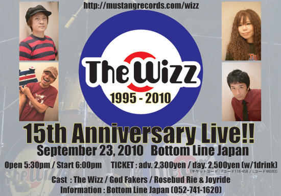 The Wizz 15th Anniversary Live show♪