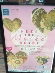 FEEL THE Mucha HEART