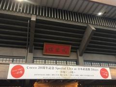 Cocco@日本武道館