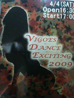 Vigoes Dance Exciting 2009