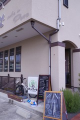 おふさいど Cafe and Restaurant★