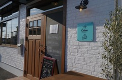 Cochon patisserie cafe★コション パティスリー カフェ