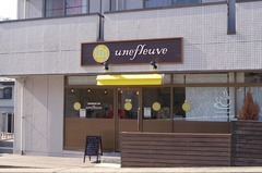 vege&theater cafe unefleave★アンフルーヴ
