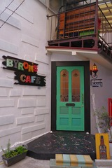 BYRON'S CAFE★バイロンズカフェ