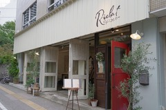 Rielat Cafe & Me time★リエラ カフェ & ミータイム