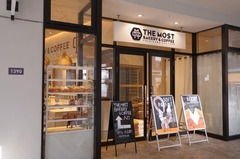 THE MOST BAKERY & COFFEE ★モストベーカリー&コーヒー