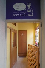evening bar & night cafe ano.cafe★アノカフェ