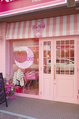 Miss Moon Cafe★ミスムーンカフェ