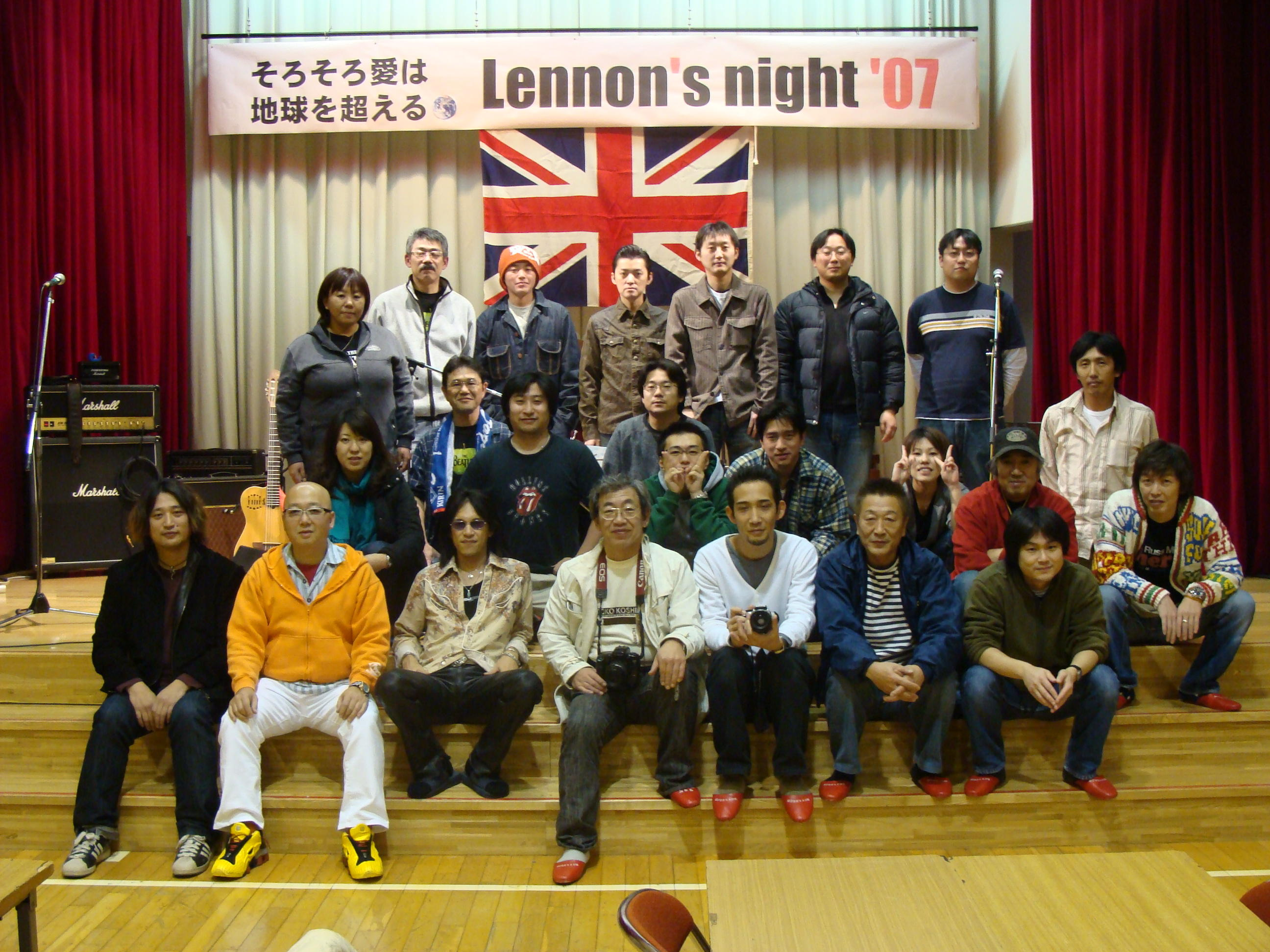Lennon's night '08 開催予定