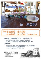 【 Yamamarry Love works in MOKU 】開催日