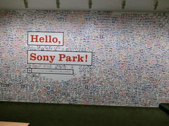 「It's a SONY展」