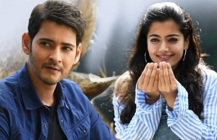 2c-He-is-So-Cute-Video-Song-Sarileru-Neekevvaru-1-2.jpg