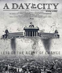 【A Day in the City】 (Kannada)