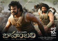 【Baahubali: The Beginning】 (Telugu)