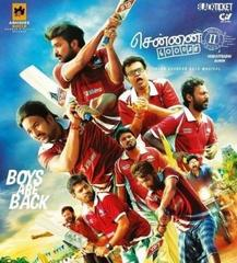 【Chennai 600028 II: Second Innings】 (Tamil)