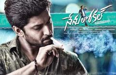 【Nenu Local】 (Telugu)