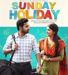 【Sunday Holiday】 (Malayalam)