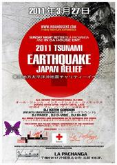 2011 TSUNAMI EARTHQUAKE JAPAN RELIEF