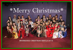 X'mas Hafla 2012 Thank oyu so much!!!