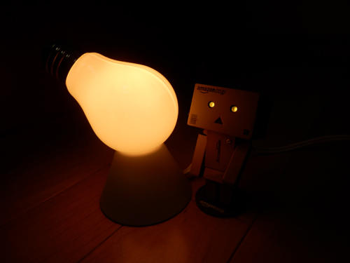 Danboard with new lamp